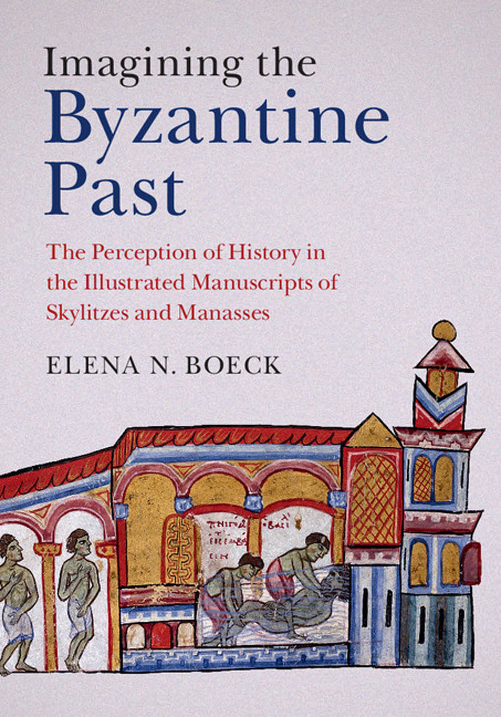 an introduction to the history of byzantine culture