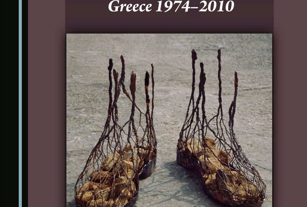 Uses and Abuses of Culture. Greece 1974-2010