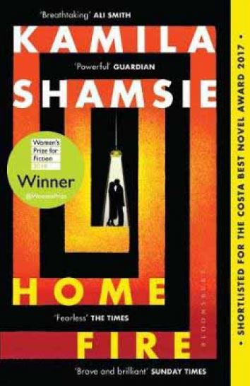 SHAMSIE Home Fire