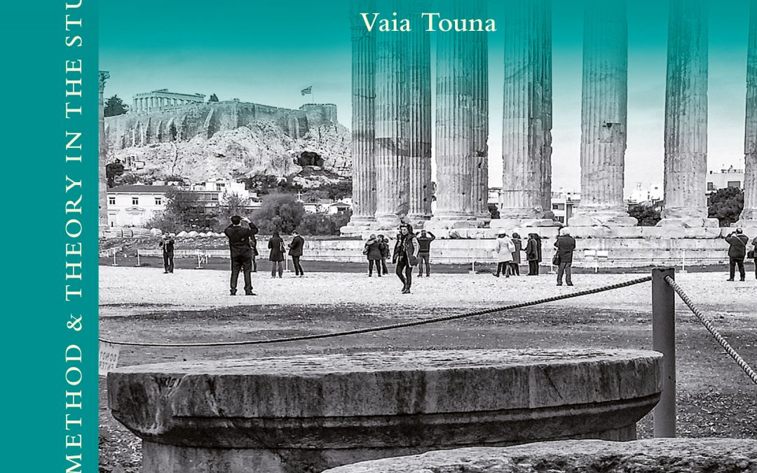 TOUNA Fabrications of the Greek Past: Religion, Tradition, and the Making of Modern Identities