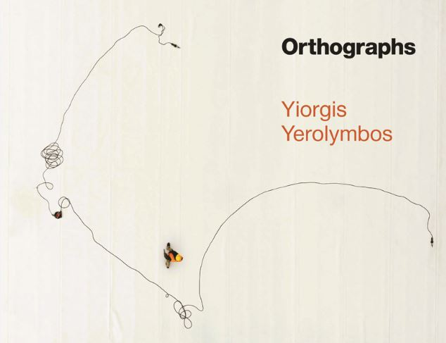 YEROLYMBOS Orthographs